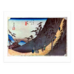 26. 日坂宿, 広重 Nissaka-juku, Hiroshige, Ukiyo-e Post Cards