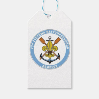 27th Limassol Sea Scouts