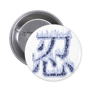 2¼ Inch Frozen NIN Kanji Round Button