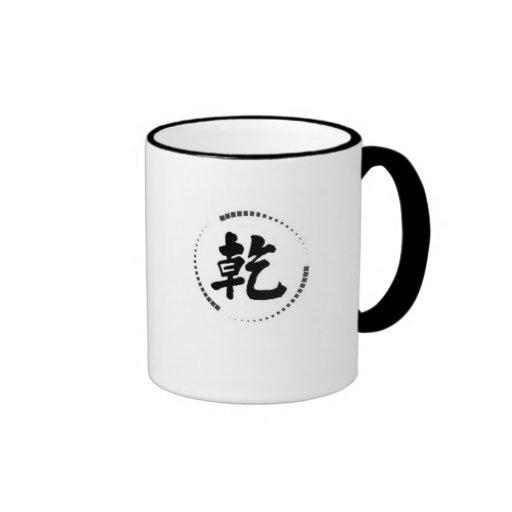 2 - tone mug with Chinese creativepower logo on it