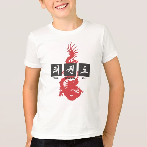 305 Dragon Tae Kwon Do Tee Shirts