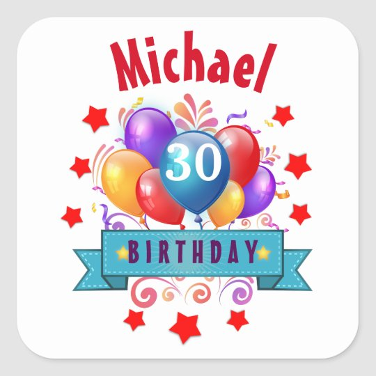 30th Birthday Festive Colourful Balloons C01BZ Square Sticker