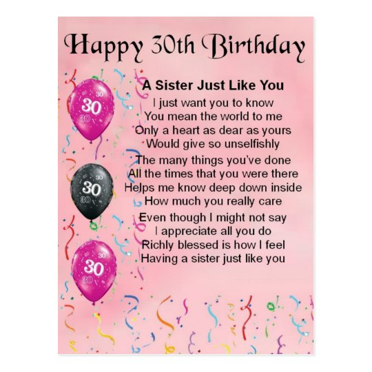 30th Birthday Sister Poem Postcard