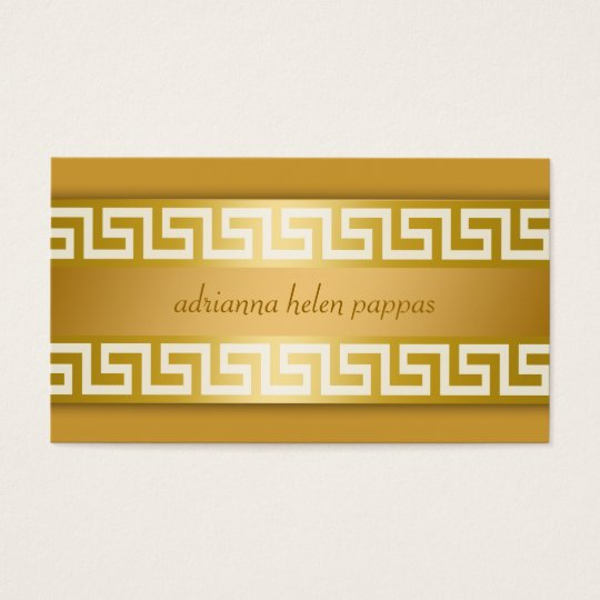 311-Golden Greek Key Business Card