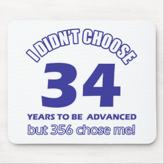34  years advancement mouse pad