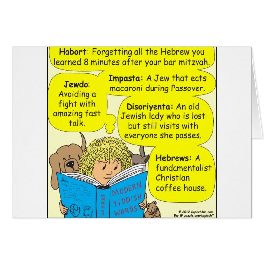 350 Modern jewish words colour cartoon Card