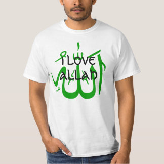 350px-Allah-green_svg, I LOVE ALLAH T-Shirt