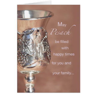 3573 Passover Silver Cup Greeting Card