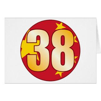 38 CHINA Gold Card