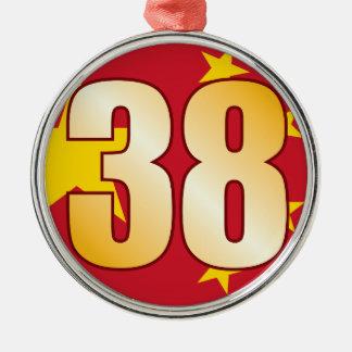 38 CHINA Gold Christmas Ornament