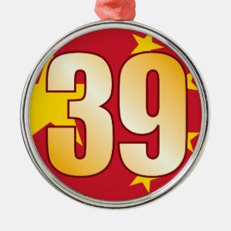 39 CHINA Gold Christmas Ornament