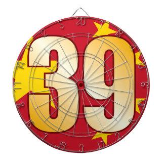 39 CHINA Gold Dartboard