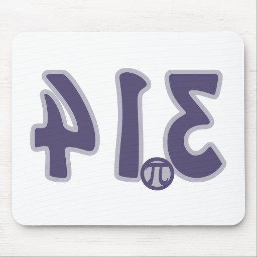 3.14 Backwards looks like pie Pi Day Mousepads