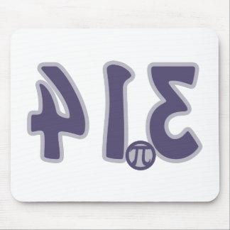 3 14 Backwards looks like pie Pi Day Mousepads
