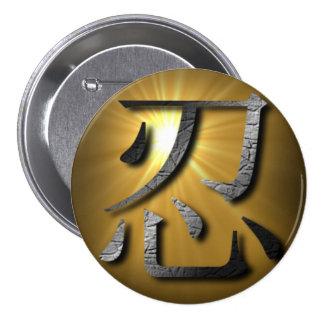 3 Inch Gold Sun Burst NIN Kanji Round Button