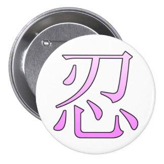 3 Inch Pink NIN Kanji Round Button
