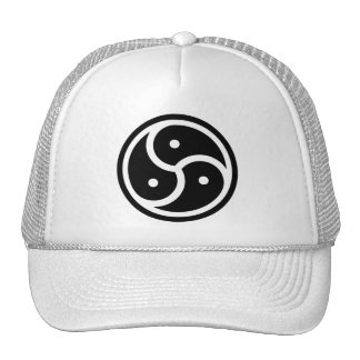 3 way yin & yang cap
