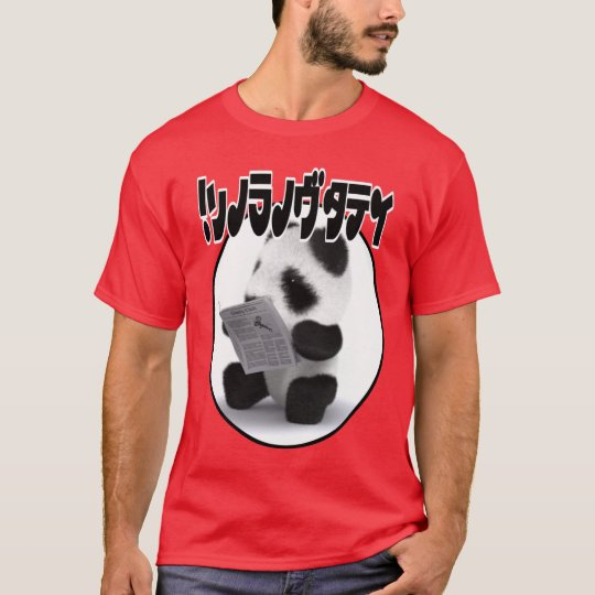 3d Baby Panda Newspaper Japanese T-Shirt