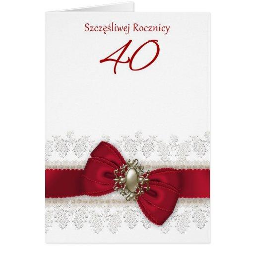 Th Polish Wedding Anniversary Greeting Card Zazzle