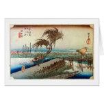 44. 四日市宿, 広重 Yokkaichi-juku, Hiroshige, Ukiyo-e