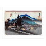 45. 石薬師宿, 広重 Ishiyakushi-juku, Hiroshige, Ukiyo-e Post Cards