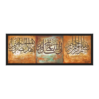 "48"" LARGE Bismillah and Ayats Islamic Art Canvas"