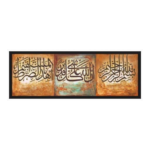 """48"""" LARGE Bismillah and Ayats Islamic Art Canvas Gallery Wrapped Canvas"""