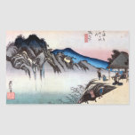 49. 坂下宿, 広重 Sakashita-juku, Hiroshige, Ukiyo-e