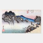 49. 坂下宿, 広重 Sakashita-juku, Hiroshige, Ukiyo-e Rectangular Sticker