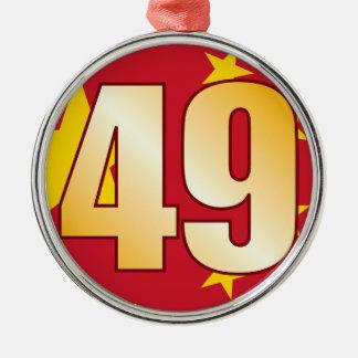 49 CHINA Gold Christmas Ornament