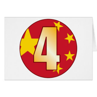 4 CHINA Gold Card