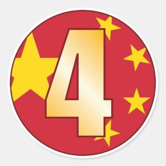 4 CHINA Gold Round Sticker