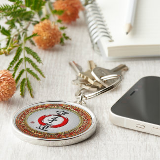 [500] Japanese calligraphy - Karate-do Silver-Colored Round Key Ring