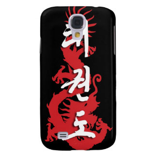 501 Tae Kwon Do iPhone 3 Cover