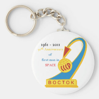 50th Anniversary of 1st man in space Keychain
