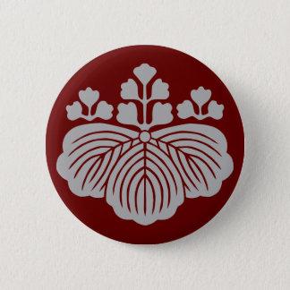 53kiri (LG) 6 Cm Round Badge
