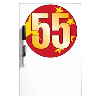 55 CHINA Gold Dry Erase Board