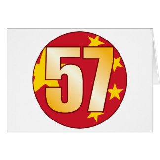 57 CHINA Gold Card