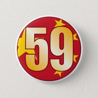 59 CHINA Gold 6 Cm Round Badge