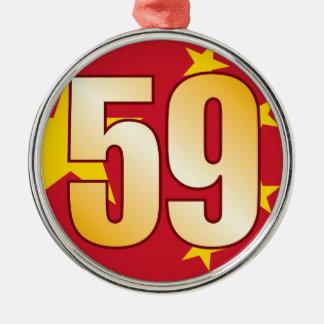 59 CHINA Gold Christmas Ornament