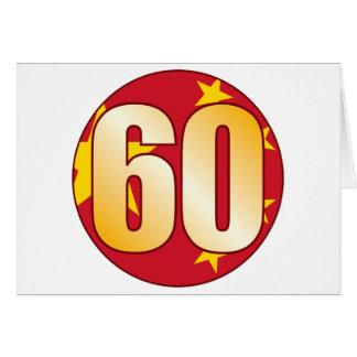 60 CHINA Gold Card