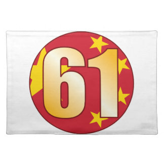 61 CHINA Gold Placemat