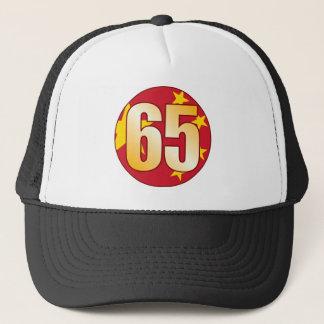 65 CHINA Gold Trucker Hat