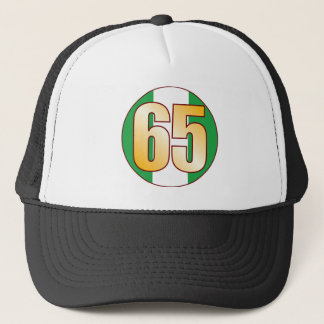 65 NIGERIA Gold Trucker Hat