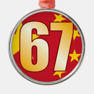 67 CHINA Gold Christmas Ornament