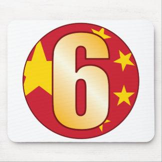 6 CHINA Gold Mouse Mat