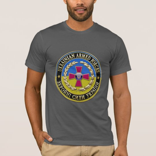 [700] Ukrainian Armed Forces [Special Edition] T-Shirt