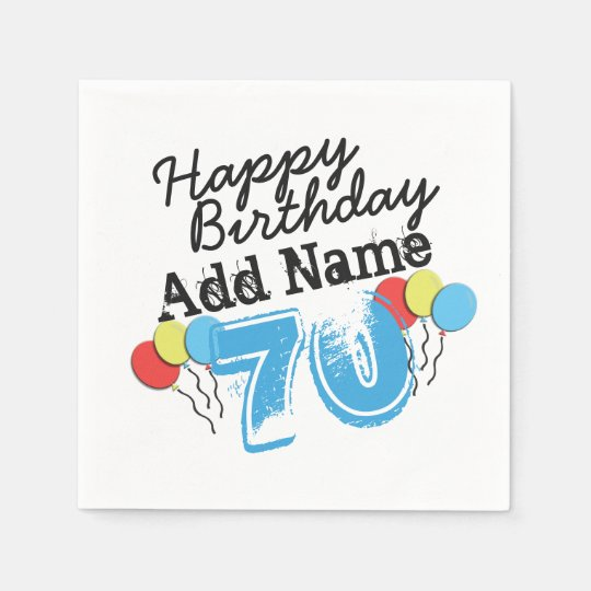 70th Birthday Personalised Name Party Supplies Disposable