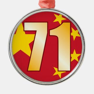 71 CHINA Gold Christmas Ornament