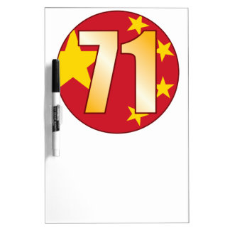 71 CHINA Gold Dry Erase Board